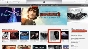 in home su iTunes